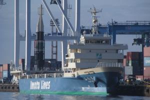 Photo of FUTABA ship