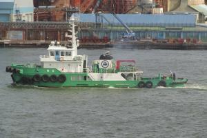 Photo of SHOHO ship
