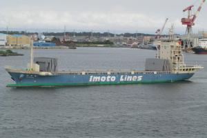 Photo of MISAKI ship