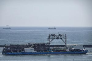 Photo of H0KUTO ship