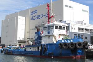 Photo of MEIJOMARU NO.5 ship