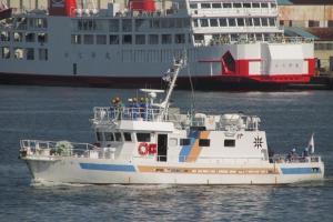 Photo of KAZAHAYA ship