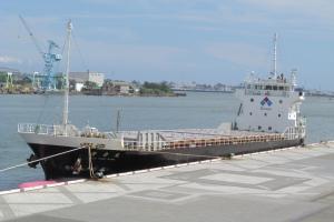 Photo of KIYOTAKE MARU ship