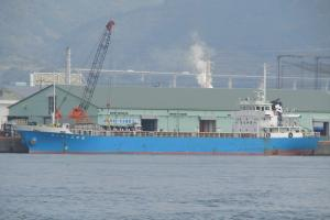 Photo of DAI28SANKOUMARU ship
