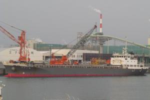 Photo of SAKAI MARU ship