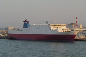 Photo of MIYAZAKI EXPRESS ship