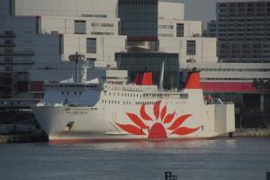 Photo of SUNFLOWER IVORY ship