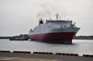 Photo of KOBE EXPRESS ship