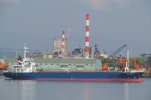 Photo of HACHITOKUMARU ship