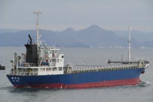 Photo of HOUWA MARU ship