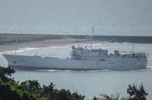 Photo of KAISEI MARU NO.1 ship