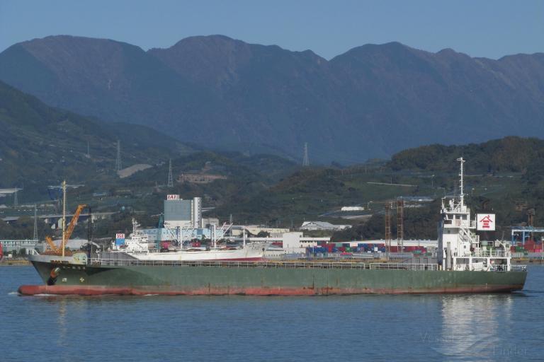 TETSUUN MARU NO.1 photo