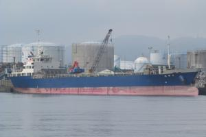 Photo of NISSIN MARU ship