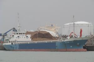 Photo of TOKUHOU MARU NO.11 ship