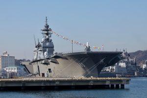 Photo of IZUMO ship