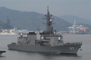 Photo of IKAZUCHI ship