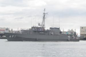 Photo of SHISHIJIMA ship