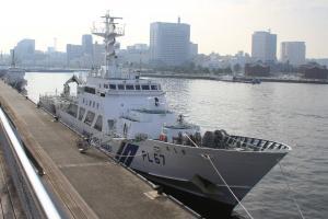 Photo of AMAGI ship