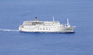 Photo of RENSHAN56 ship
