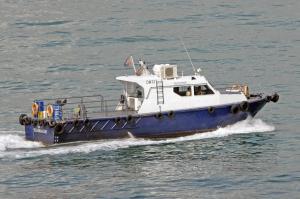 Photo of DM 33 ship