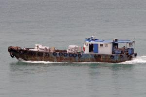 Photo of RHINO ship