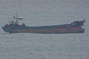 Photo of XING HANG HAI 66 ship