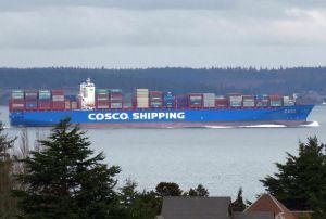 Photo of CSCL YELLOW SEA ship