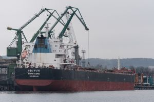Photo of CBC FUYI ship