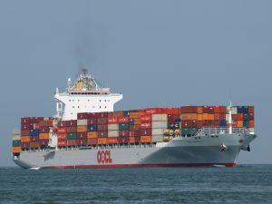 Photo of OOCL NAGOYA ship