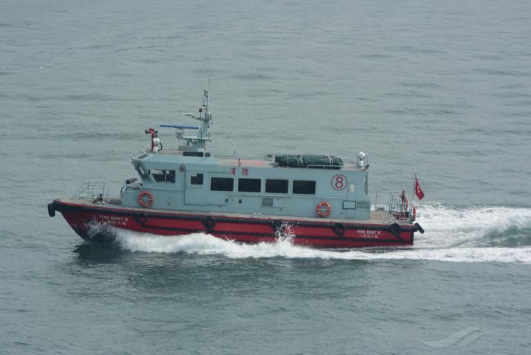 HKFSD FIREBOAT 8 photo