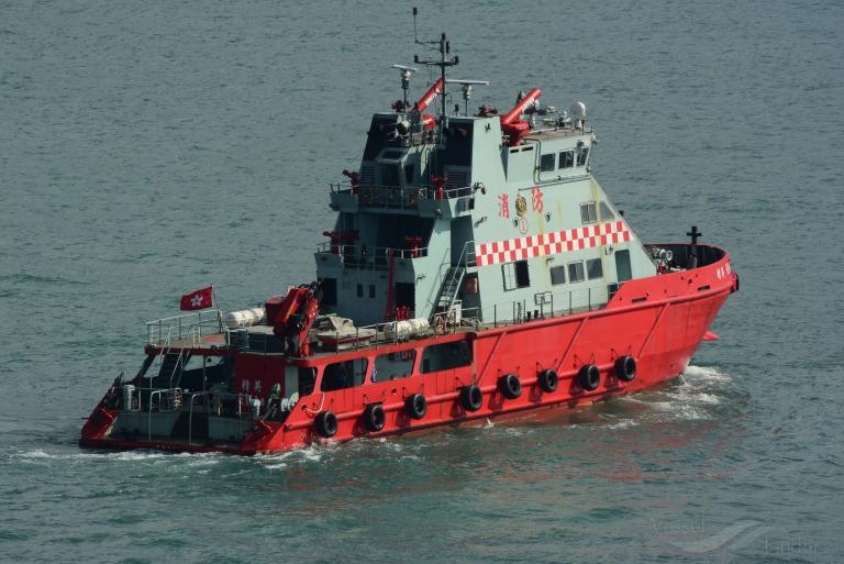 HKFSD FIREBOAT 1 photo
