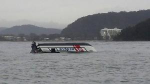 Photo of MARINE RESCUE CP31 ship