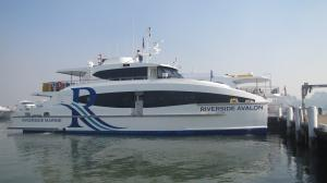 Photo of RIVERSIDE AVALON ship
