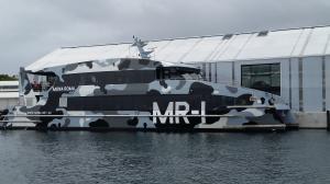 Photo of M.V ENA ship