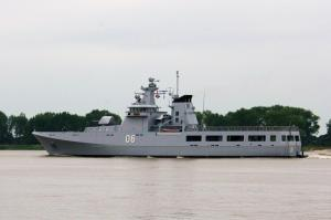 Photo of KDB DARUSSALAM ship