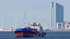 Photo of PROGRESS ship