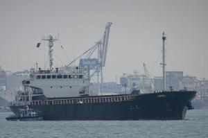 Photo of QIAN YANG ship