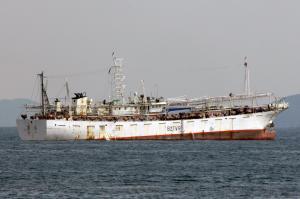 Photo of YONG XING 1 ship