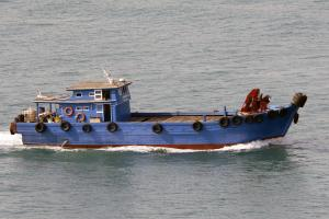 Photo of SEA MASTER ONE ship