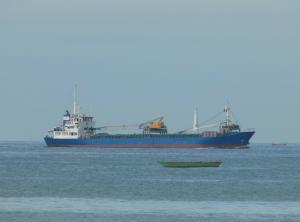 Photo of KM BUNGA MELATI 79 ship