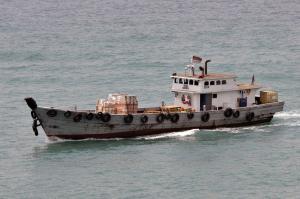 Photo of DIJAYA 9 ship