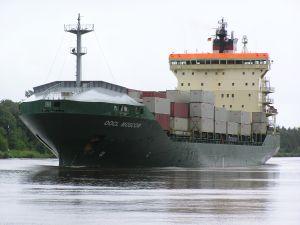 Photo of SANDY RICKMERS ship