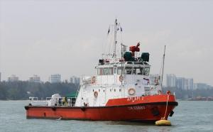 Photo of SCDF FIRE FIGHTER II ship
