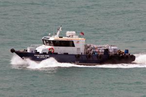 Photo of KANLIAN ARK ship