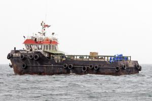 Photo of MARINE UNITY ship