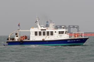 Photo of MPA-VII ship
