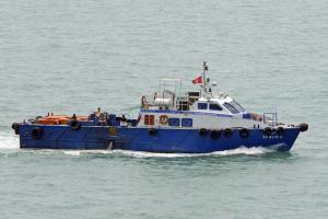 Photo of DM 77 ship