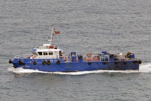 Photo of DM 111 ship