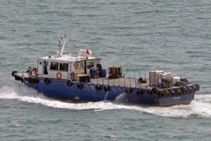 Photo of NAUTICAL SOUTH ship