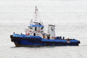 Photo of LCC V ship